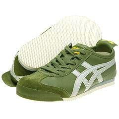 asics tiger onitsuka green