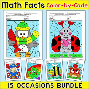 Addition and Subtraction Coloring All Year Bundle: Valentine\'s Day ...