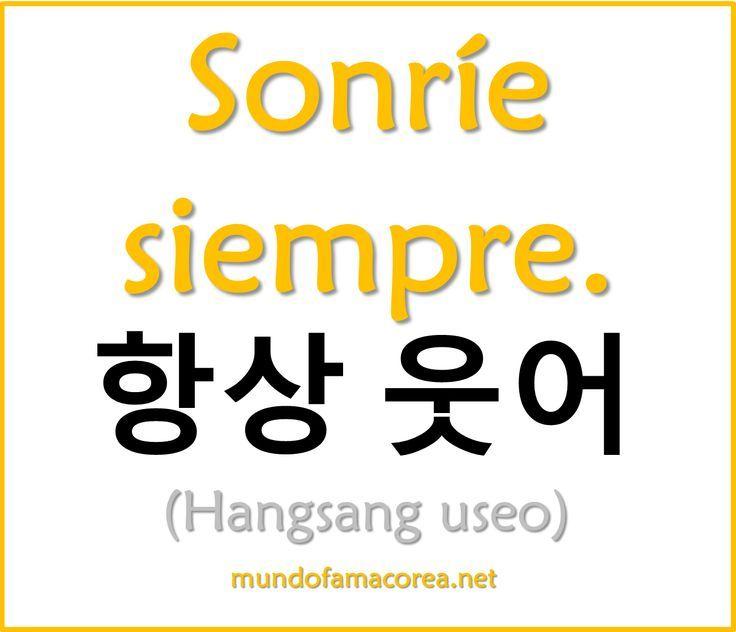 Más de 1000 ideas sobre Aprender Coreano en Pinterest   Idioma ...