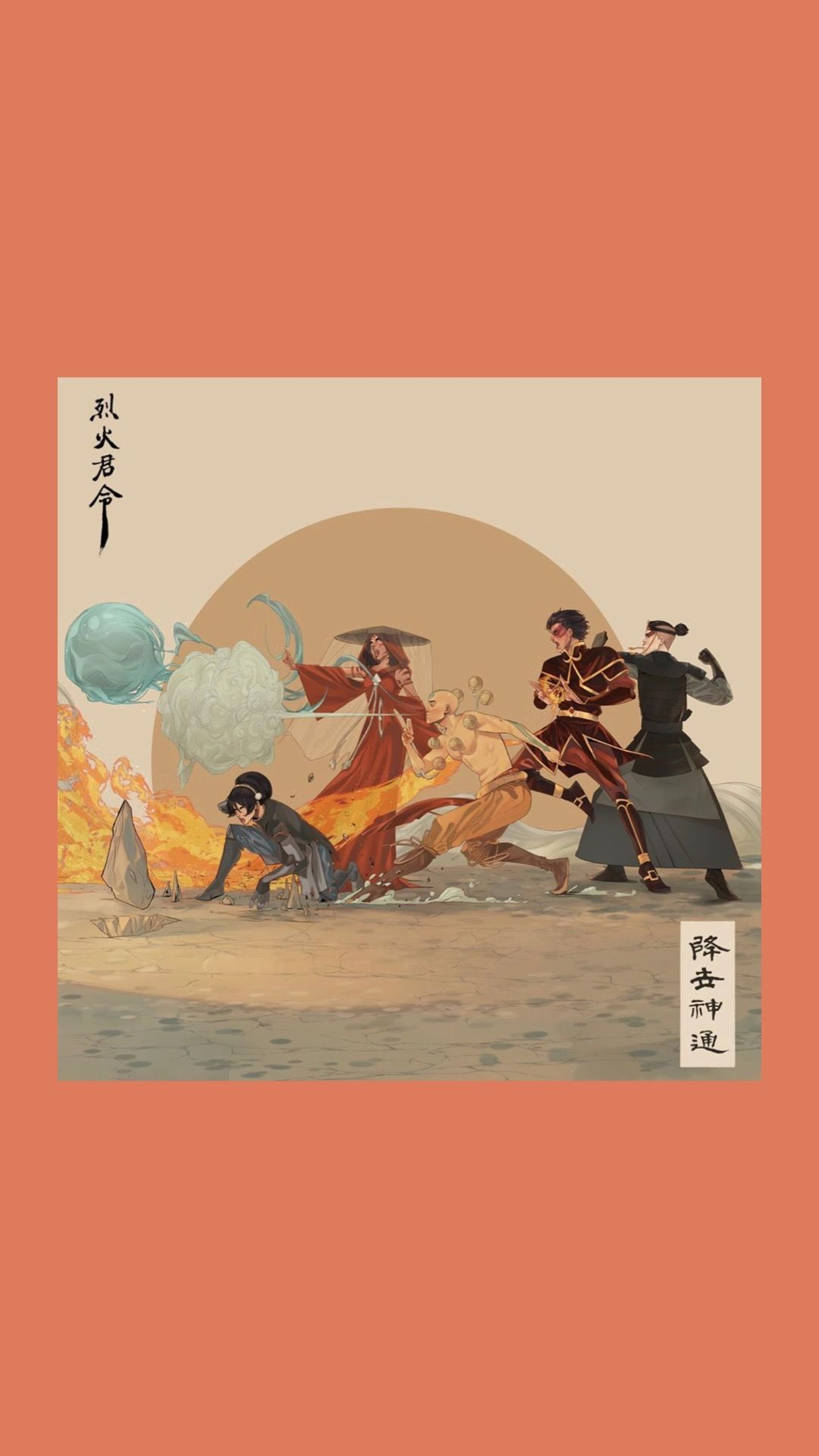 Cassidyedwords Avatar The Last Airbender Wallpaper Iphone Art By Oliussart Or Olidraws On Instagram A Avatar Cartoon Avatar Airbender Avatar Characters