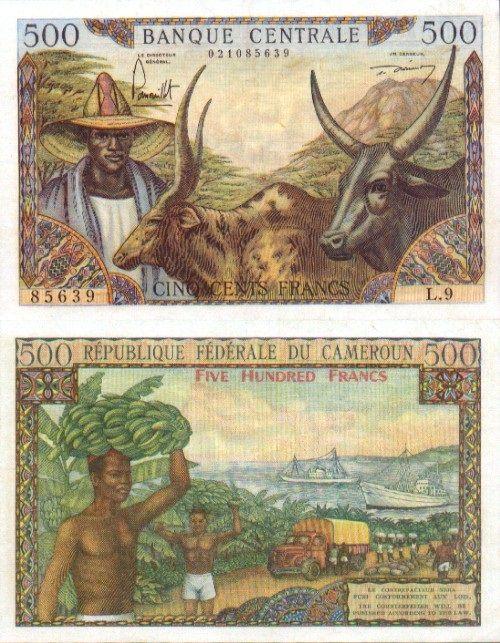 World Bedroom Furniture: Cameroon 500 Francs ND(1962) (oxen, Ships)