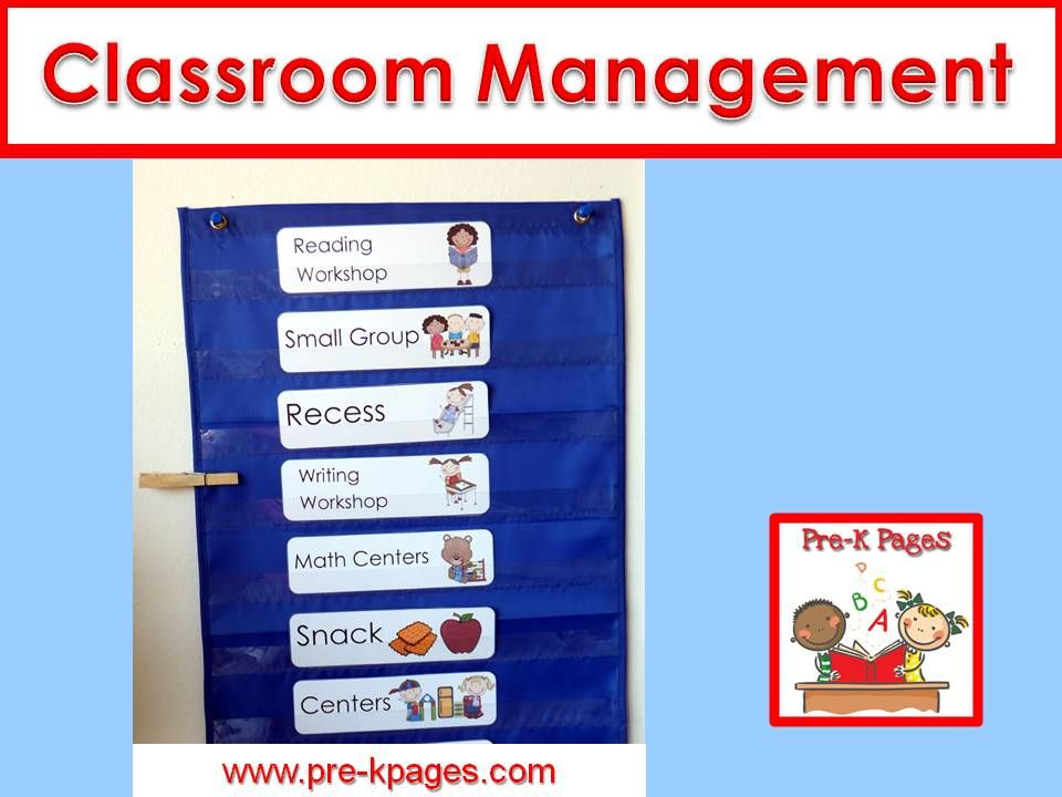 Classroom Management Ideas Kindergarten ~ Classroom management ideas for your preschool pre k or