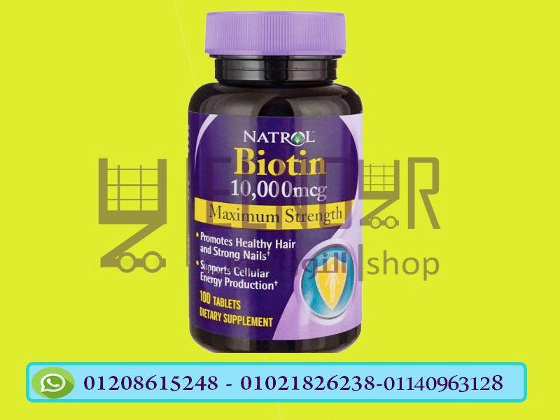 حبوب البيوتين لتطويل الشعر Natrol Biotin مفيد للعناية بالشعر والبشرة والأظافر اهتمامنا بعملائنا يبدأ من لحظة ا Promote Healthy Hair Strong Nails Natrol Biotin
