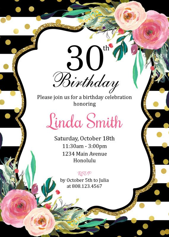 30th Birthday Invitation Black White Gold Pink Floral