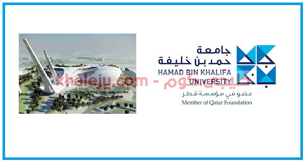 جامعة حمد بن خليفة أعلنت جامعة حمد بن خليفة عن وظائف اكاديمية شاغرة لديها للقطريين والاجانب المقيمين في قطر وننشر التفاصيل University Foundation Movie Posters