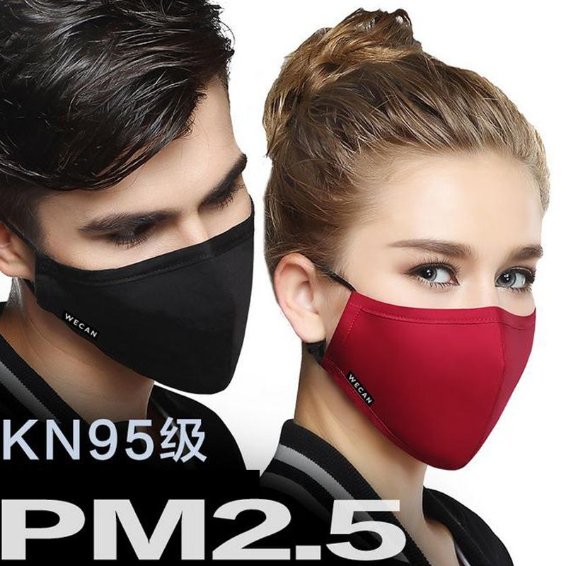 Filter Black Cloth Health Care Cotton Blend Anti Dust Mask Mouth Face Mask