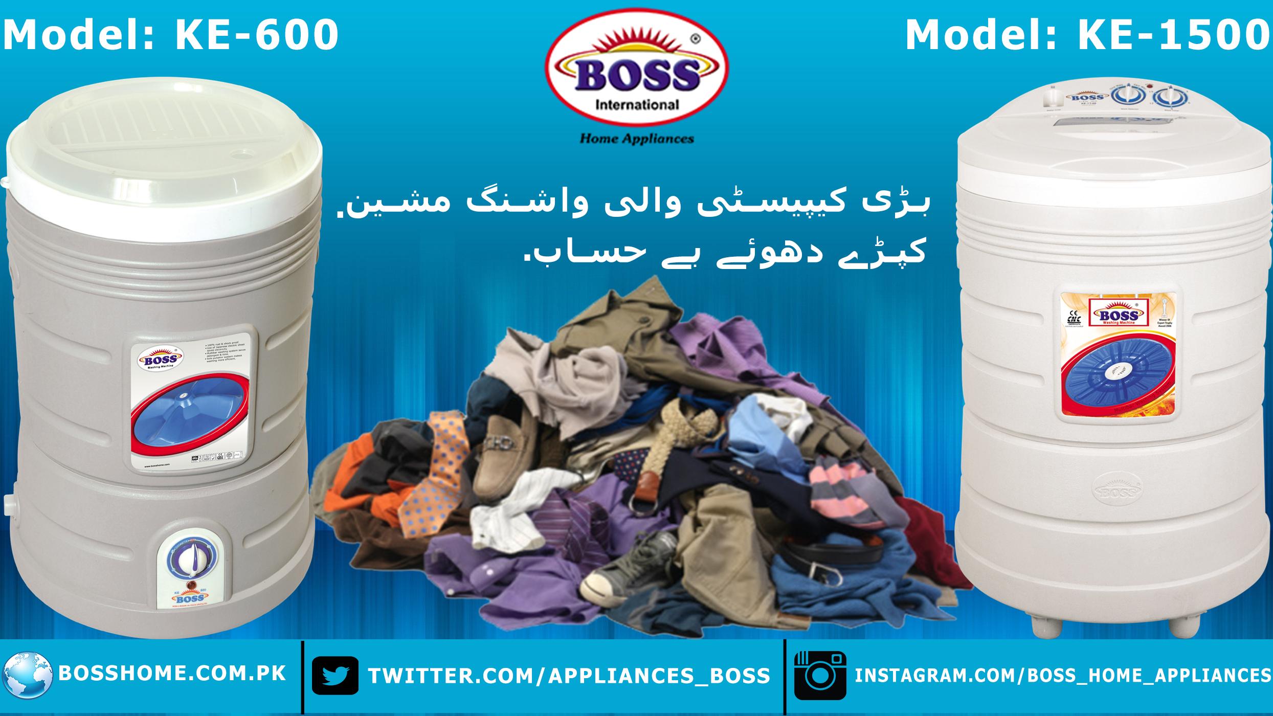 BOSS Home Appliances Washing Machine. | BOSS washing machnes ...