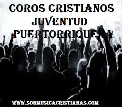 Juventud puertorriqueña