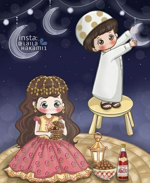 Pin By Nada On رمضان Ramadan Crafts Ramadan Islamic Cartoon