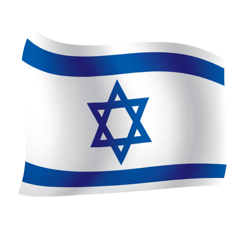Free Download High Quality Israel Flag Png Image Its A Good Quality Png Israel Flag Image It Is Best To Use In Making White Boa Israel Flag Png Macedonia Flag