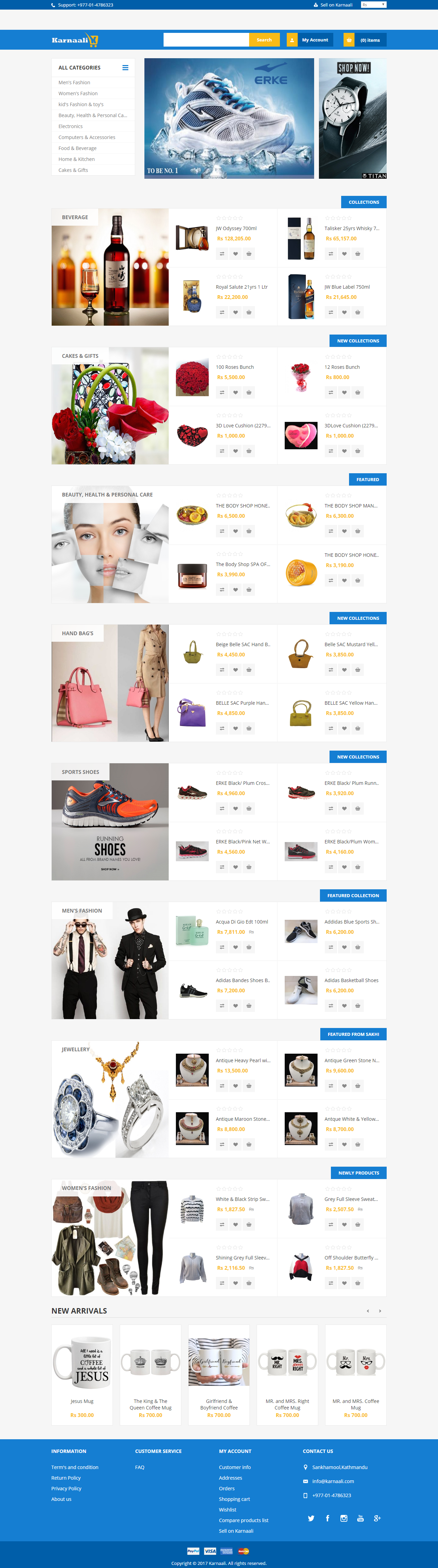 Like this template You can set up an online store with the Urban