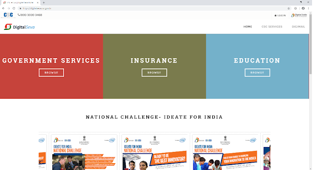 CSC Digital Seva Portal (With images) Government
