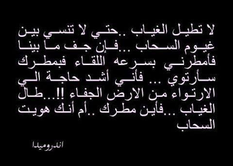 Math Lull Arabic Calligraphy