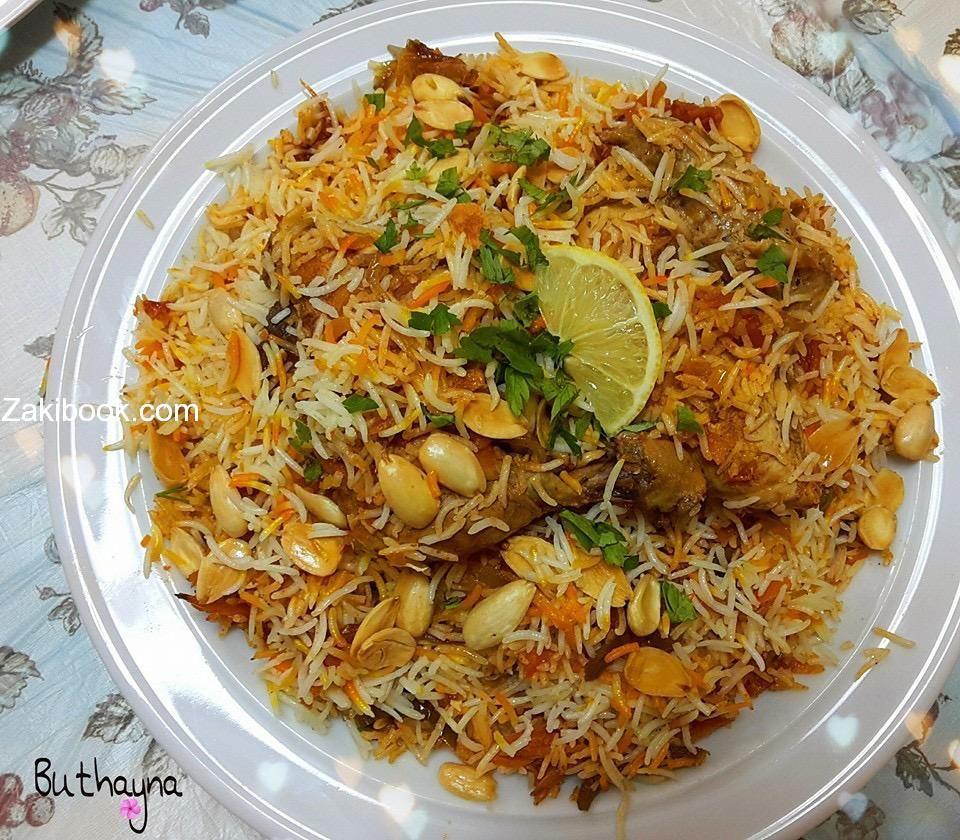 ارز ايراني زاكي Entree Recipes Middle East Recipes Recipes