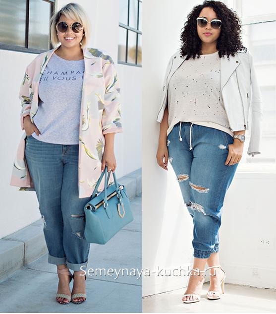 модные джинсы для полных   крутые колобки   Jeans, Plus size, Fashion ac1509f0e91