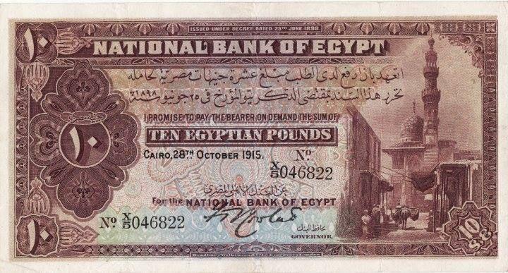 الاصدار الثانى سميت عشرة جنيه الحمار Old Egypt Egyptian Egypt
