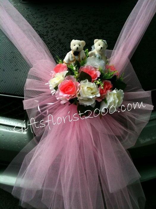 Bridal car decoration 21 artificial flowers couple bear weddings bridal car decoration 21 artificial flowers couple bear junglespirit Gallery