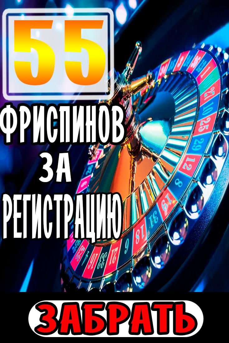 онлайн без топ бонусов казино