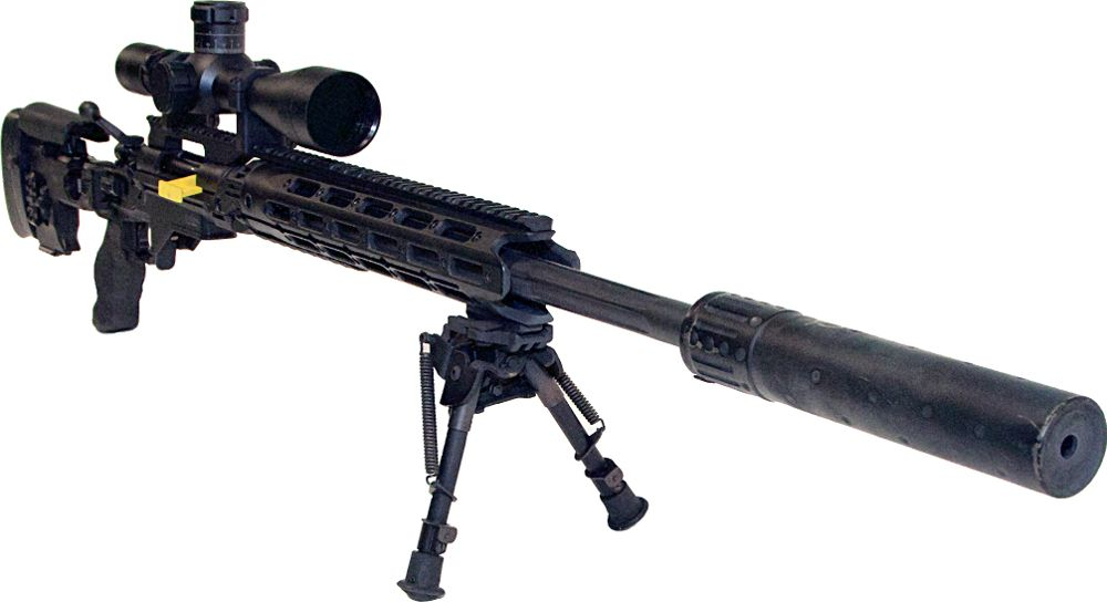 Weapons on pinterest weapons guns sniper rifles and weapons