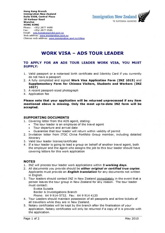 Cover Letter Template For Sample Visitor Visa Letters  Home