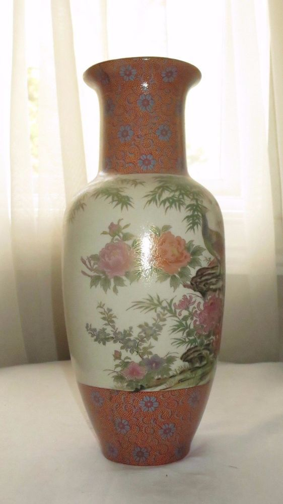 Large Oriental Vase 12 Tall Intricate Design Flowers Peacocks Beige