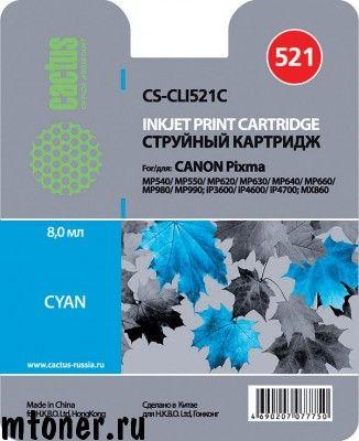 Картридж Cactus CS-CLI521С для CANON PIXMA MP540, MP620, MP980, iP3600, iP4600, MX860, голубой, 446 стр. - Картриджи для Canon струйные (92) - Совместимые расходные материалы