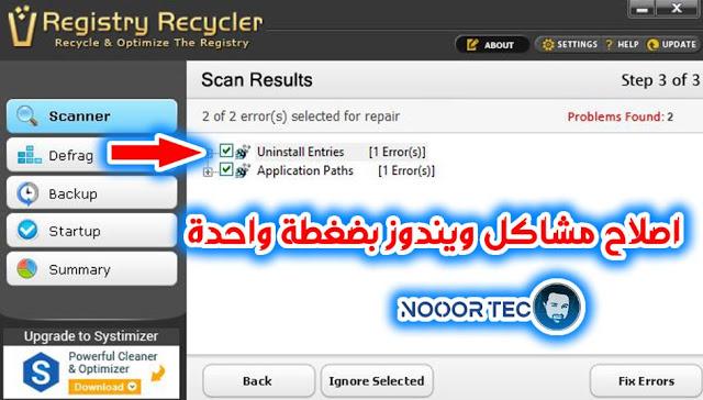 اصلاح اخطاء ويندوز 10 بسهولة Registry Recycler Fix Windows Optimization Start Up Repair