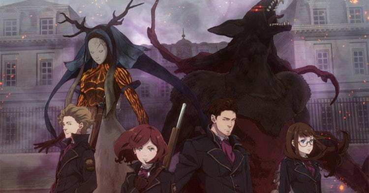 13 New Horror Supernatural Anime Coming In 2019 Anime Fairy