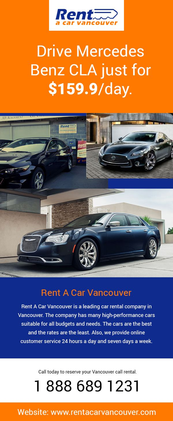 Looking for a trustworthy Vancouver car rental company