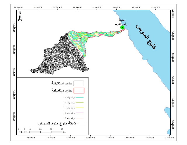 الجغرافيا دراسات و أبحاث جغرافية أخطار السيول بين النظرية والتطبيق نحو أنموذج معد Geography Places To Visit Blog Posts