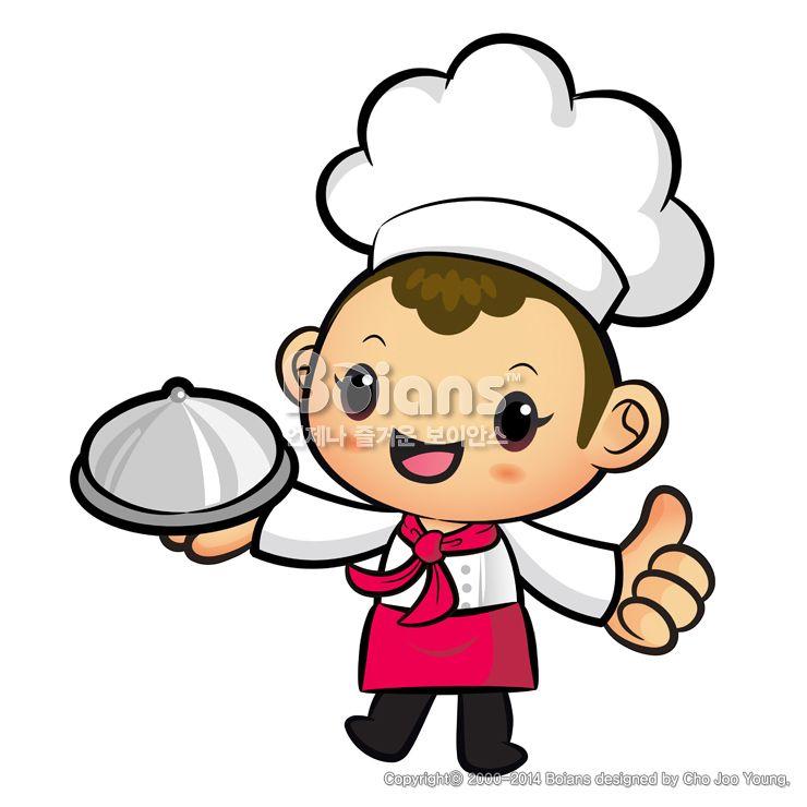 Character Design Jobs Uk : 요리사 캐릭터는 냄비를 들고있다 일과 직업 캐릭터 디자인 시리즈 bcds chef