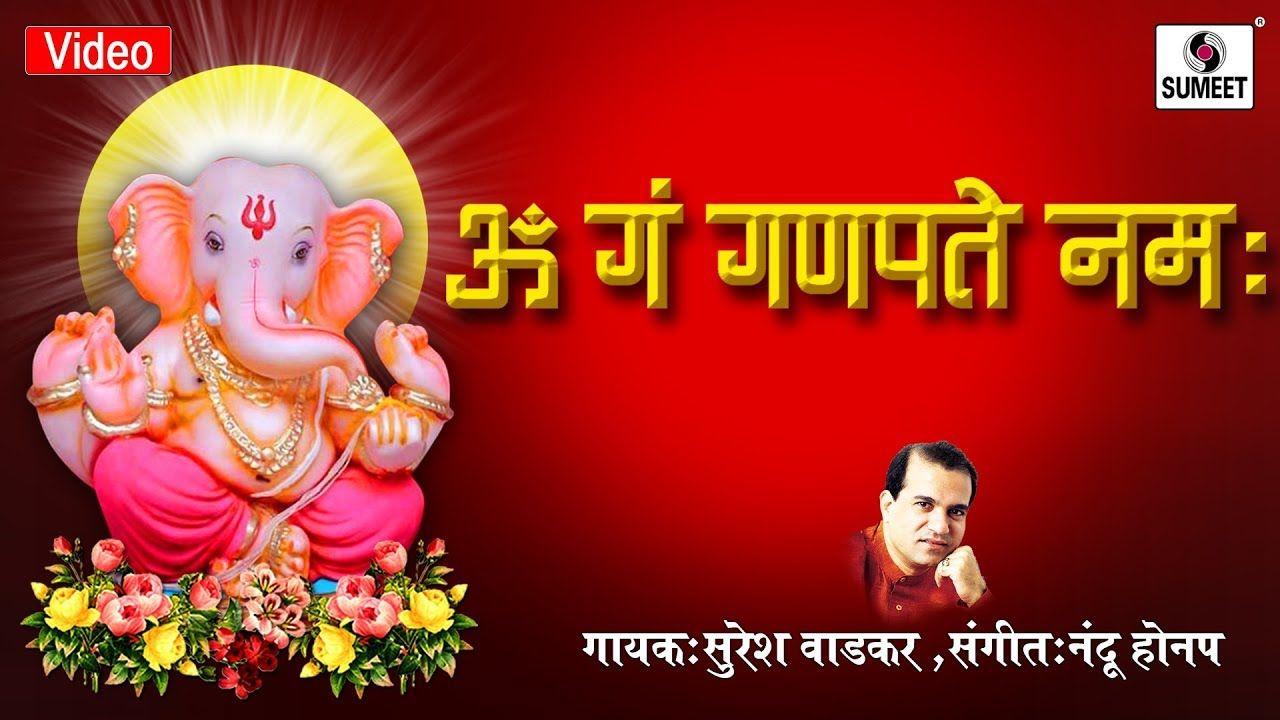 Om Ganesha Kundali