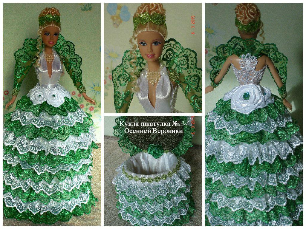Кукла шкатулка своими руками мастер класс пошагово фото 981