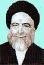 سيد محمد صادق بن سيد محمد مهدي الصدر المتوفي في ثمانينات القرن الماضي Historical Figures Historical Iraq