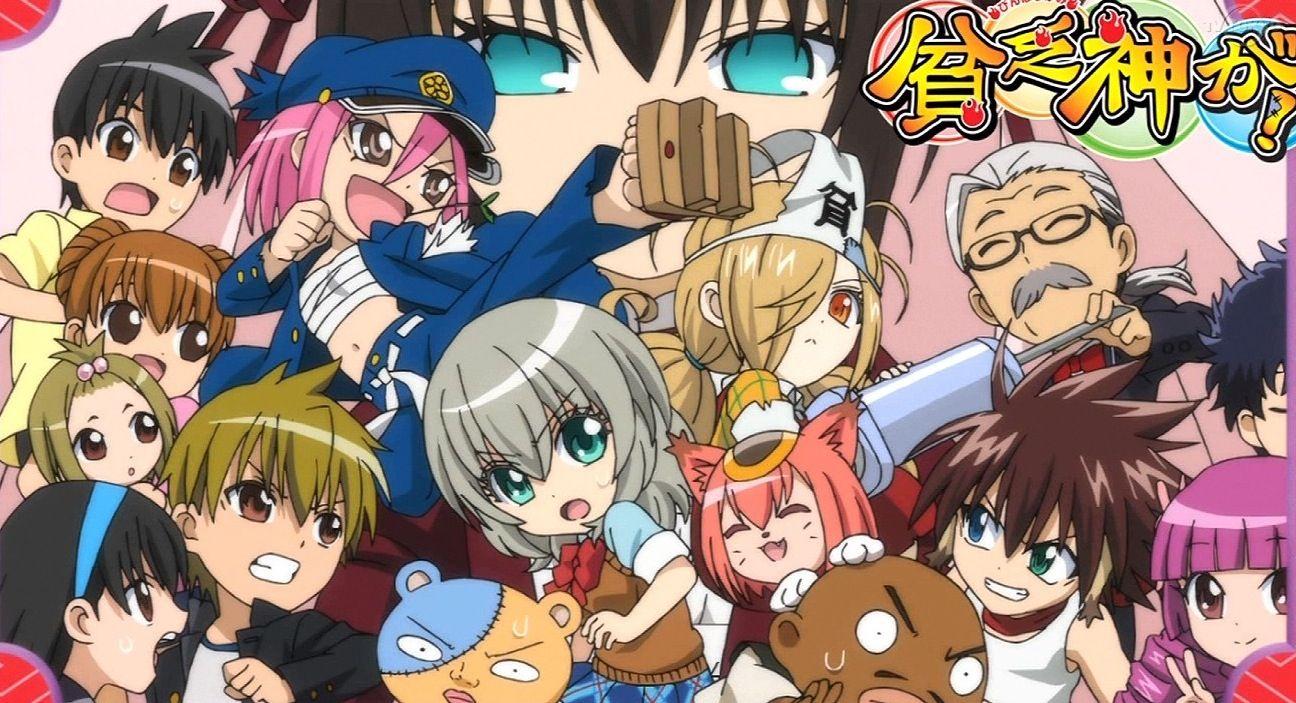 Binbogami ga good luck girl anime anime reviews