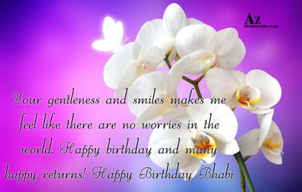 Happy Birthday Wishes For Bhabhi Ji Happy Birthday Bhabhi
