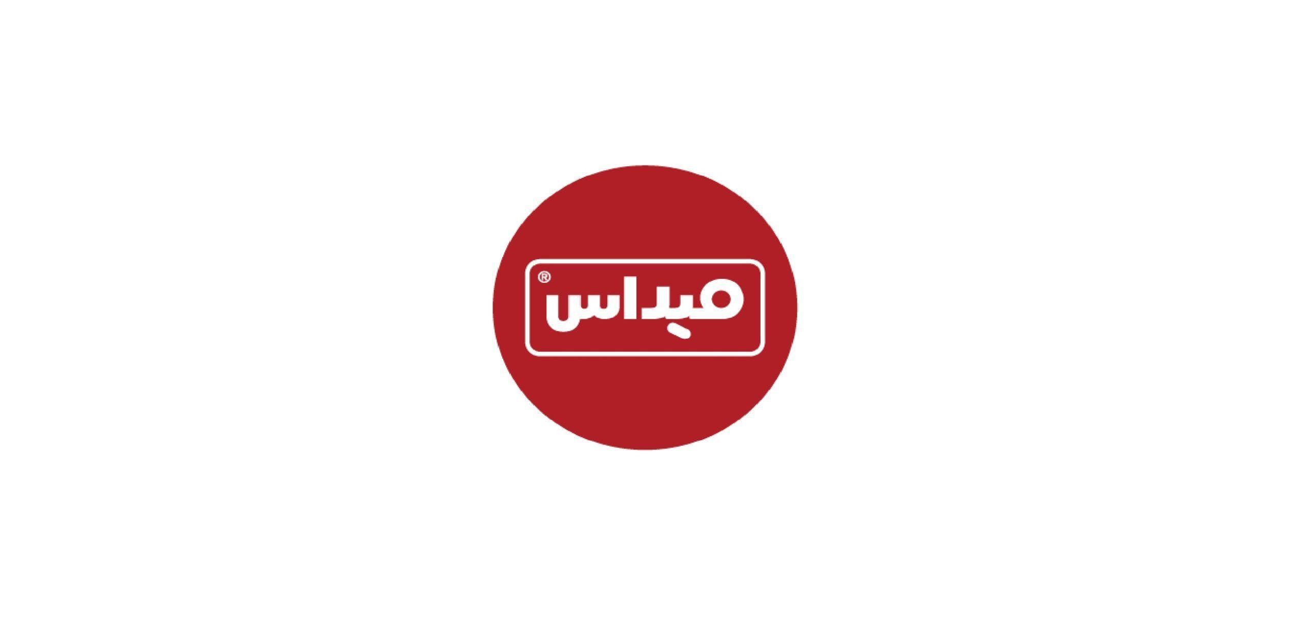 شركة ميداس للمفروشات والأثاث توفر وظائف شاغرة لحملة البكالوريوس للعمل بمدينة جدة بمسمى مسئول مرا Enamel Pins