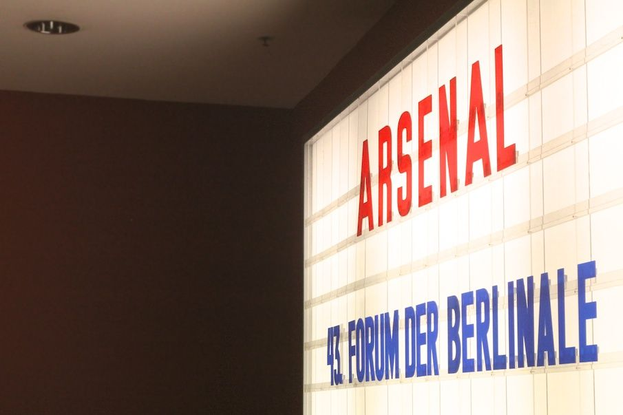Arsenal Kino