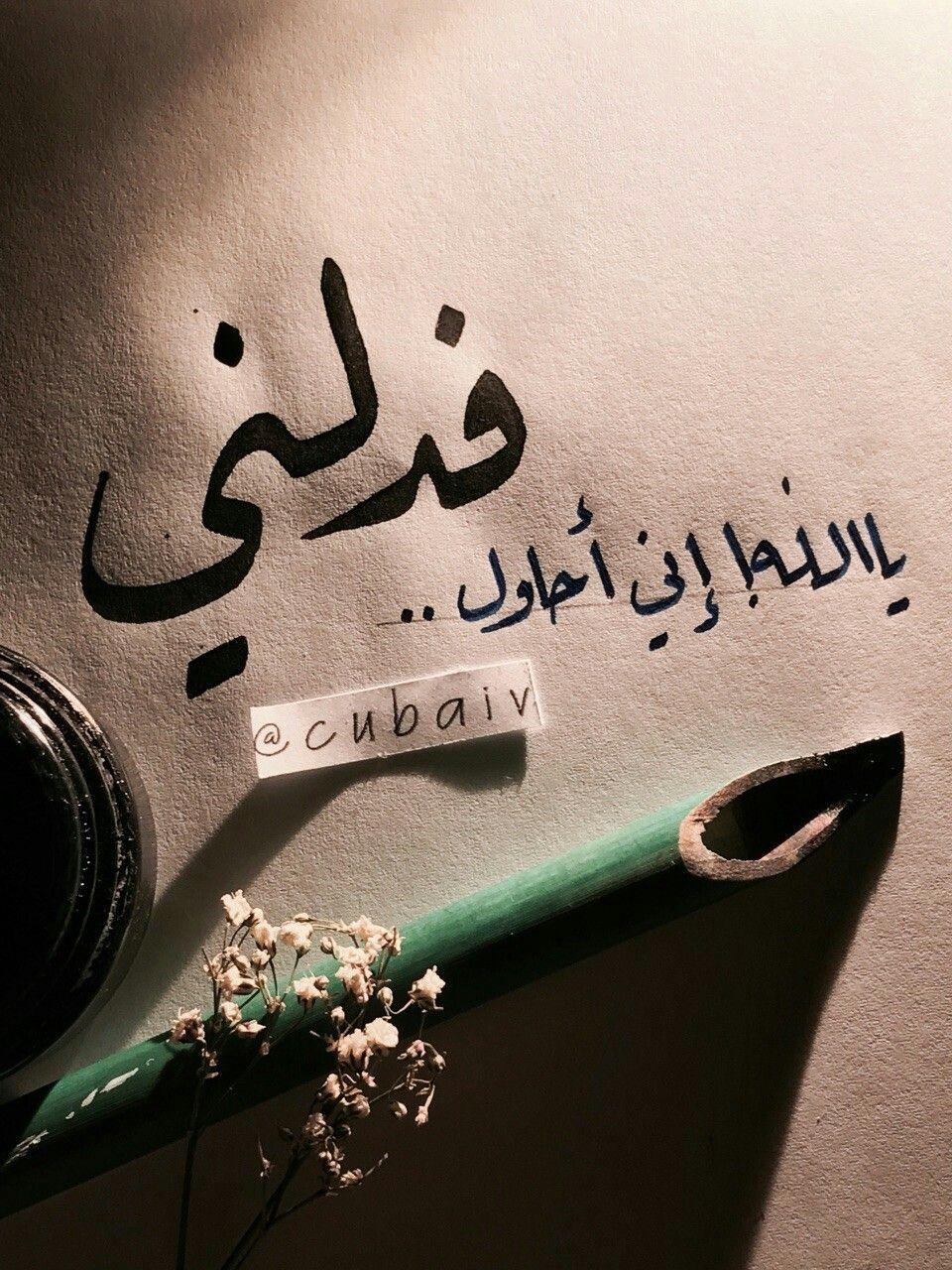 Pin On Islamic Photos