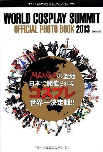 Hashimoto Manami By Kishin Shinoyama Photo Book Japan Used