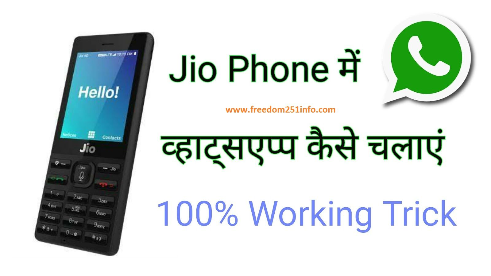 Install and Run Whatsapp in Jio 4G Phone 1500  Whatsapp Download in