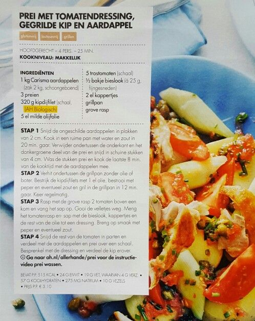 Prei met tomatendressing, gegrilde kip en aardappel
