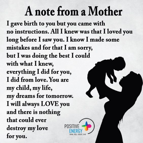 25 Best Mother And Son Quotes Son Quotes My Children Quotes Mother Quotes