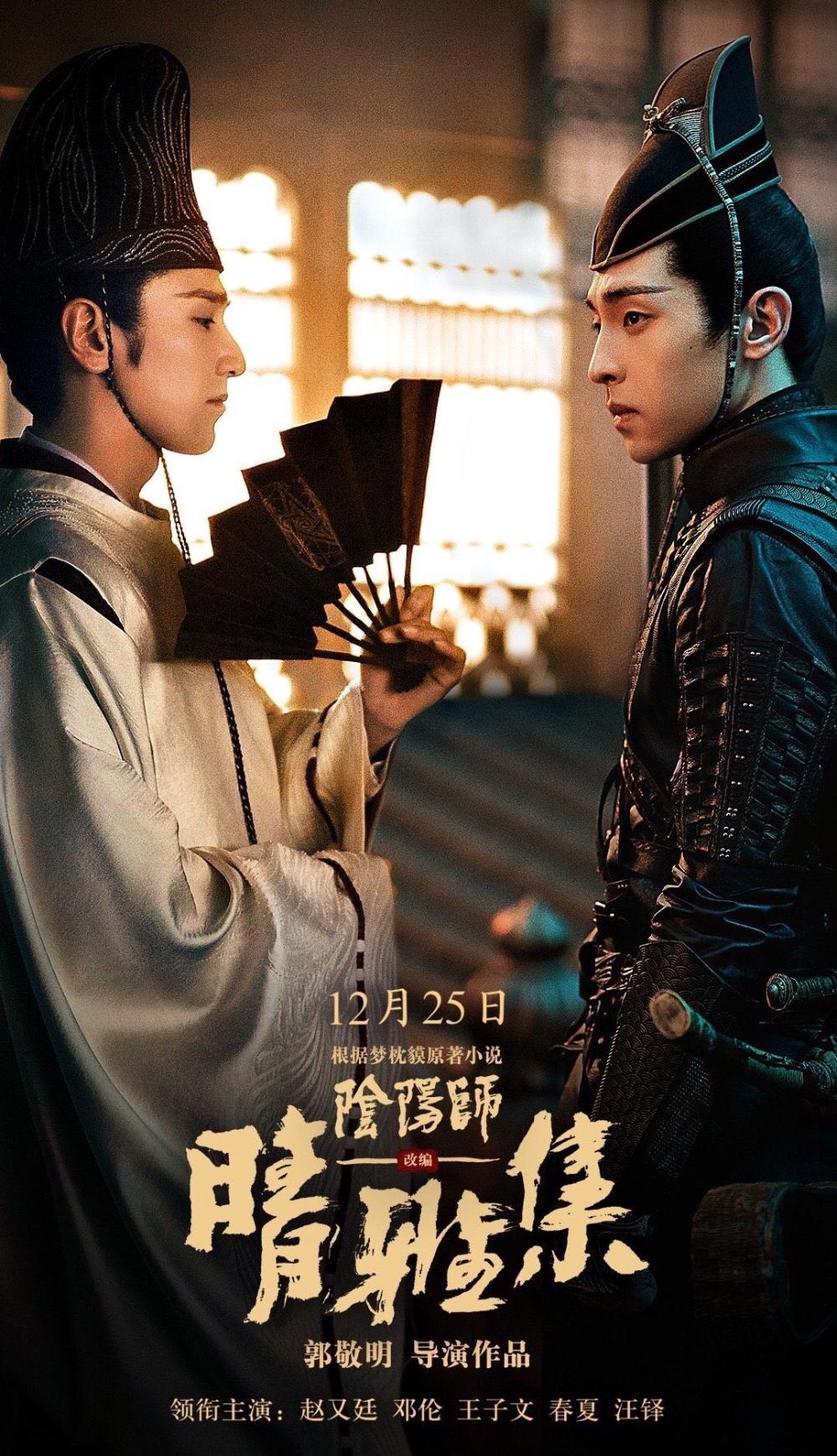 ChineseDrama.Info (@ChineseDrama3)