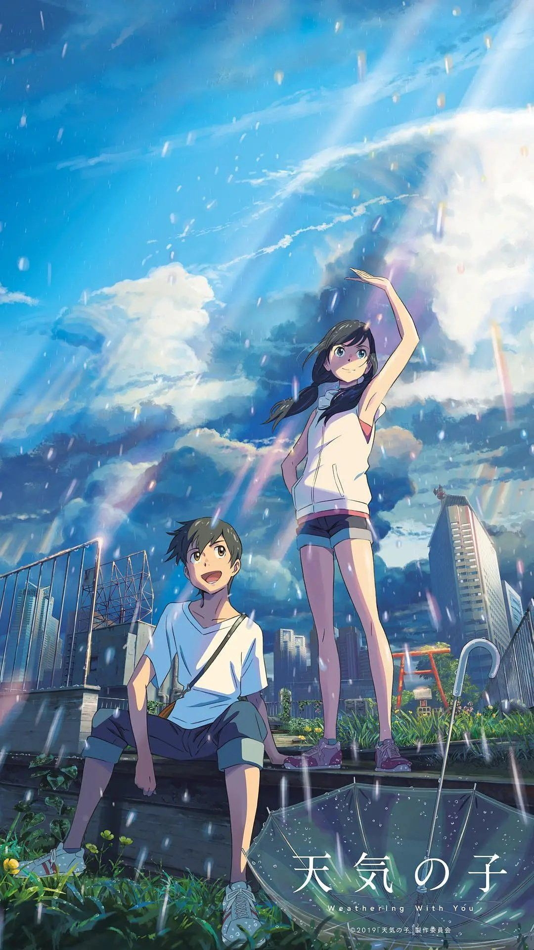 Pin by Noorin Ansari on Your name in 2020 Anime films