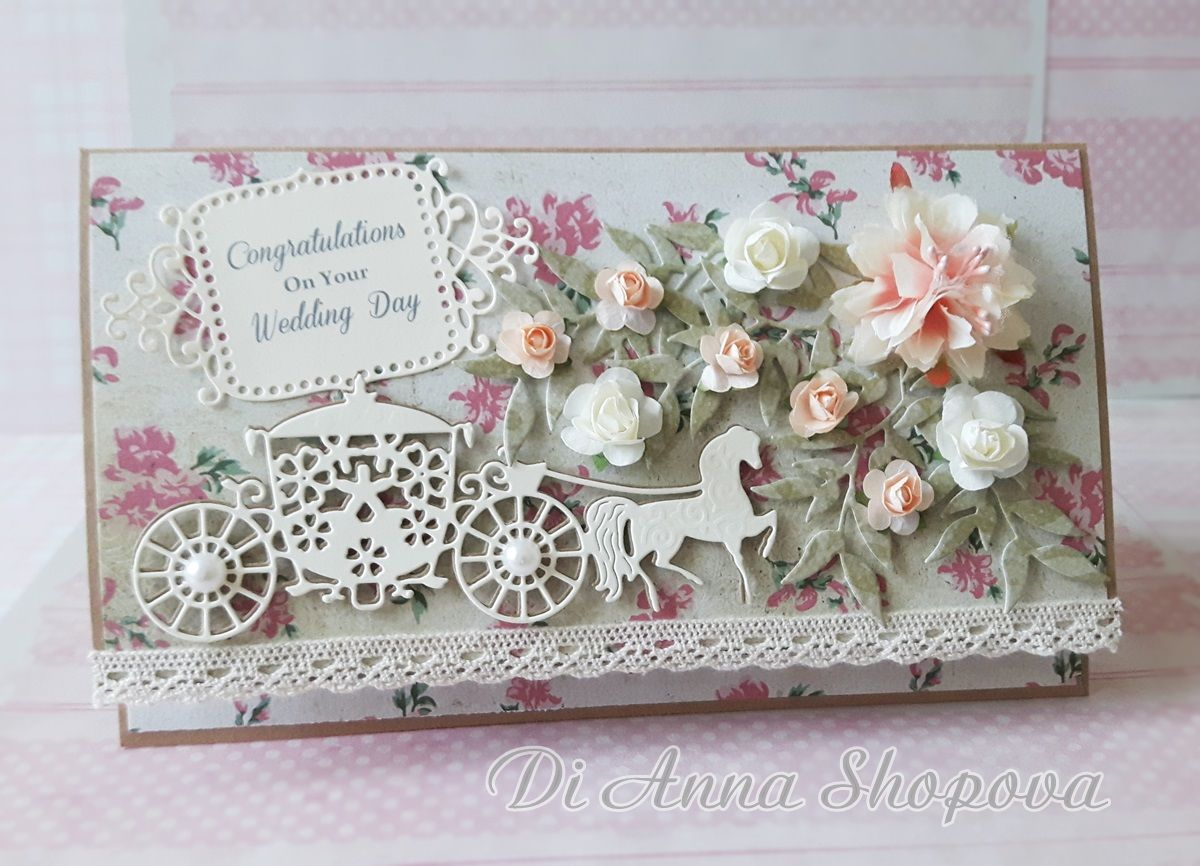 How Much Gift Card For Wedding: Wedding Shabby Chic Card, Wedding Money Gift Wallet