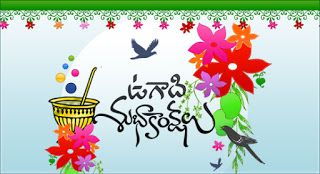 Download ugadi 2016 wallpapers happy ugadi imageshappy ugadi 2016 download ugadi 2016 wallpapers happy ugadi imageshappy ugadi 2016 ugadi greetings m4hsunfo