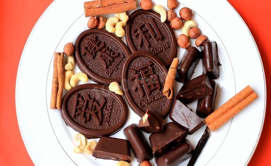 Конфеты с какао маслом рецепты