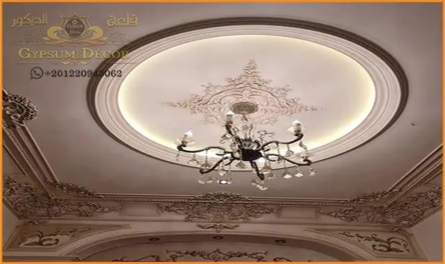 اسقف معلقة بسيطة Modern Decor Ceiling Lights Modern Design