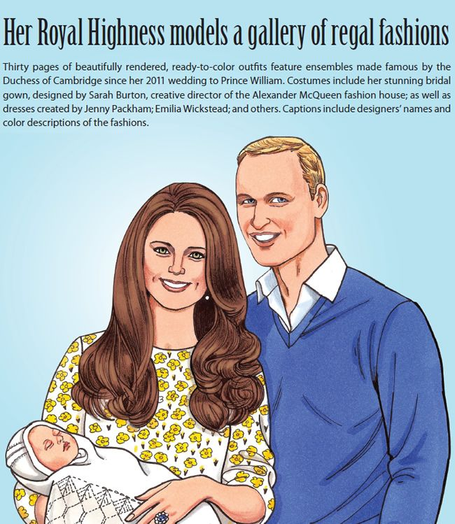 KATE, THE DUCHESS OF CAMBRIDGE ROYAL FASHIONS COLORING BOOK --------> Welcome to Dover Publications